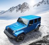 Jeep Wrangler Polar, 4 of 22