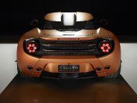 Lamborghini 5-95 Zagato, 3 of 4