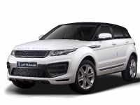 LARTE Design Range Rover Evoque, 2 of 9