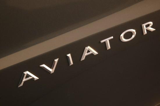 Lincoln Aviator Concept
