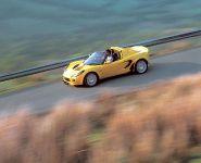 Lotus Elise 111s, 10 of 16