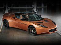 Lotus Evora 414E Hybrid concept, 7 of 7
