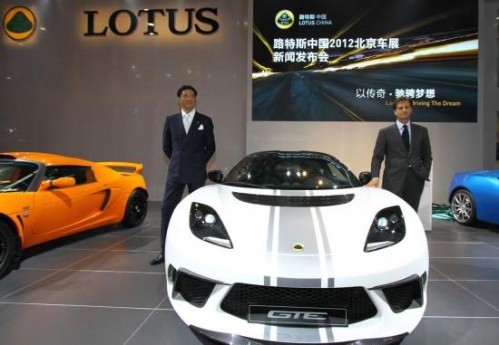 Lotus Evora GTE China Edition