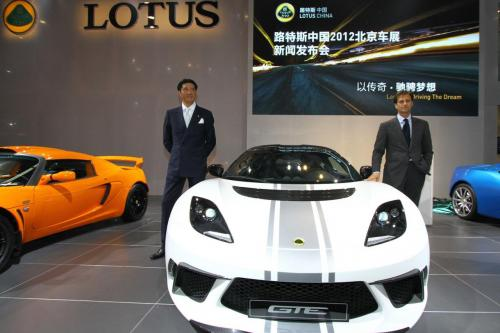 Lotus Evora GTE China Edition, 1 of 3