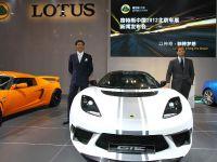 Lotus Evora GTE China Edition, 1 of 3