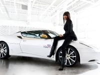 thumbnail image of Lotus Evora Naomi for Haiti edition