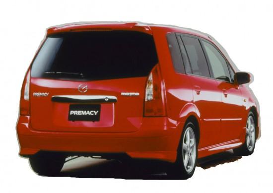 Mazda Premacy Concept