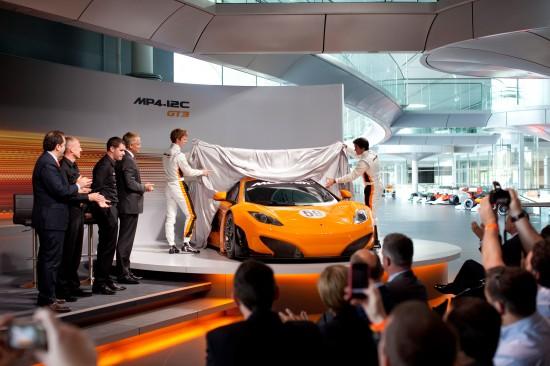 McLaren MP4-12C GT3 Conference
