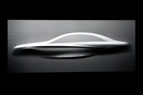Mercedes-Benz S-Class Aesthetics S Project