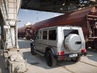 Mercedes G-Class Edition Select, 2 of 13