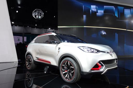 MG CS concept Shanghai