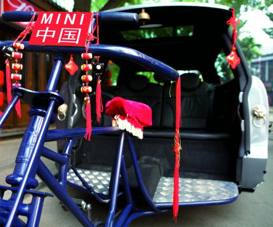 MINI visits the  olympics in beijing