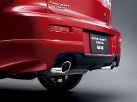 Mitsubishi Galant Fortis RALLIART, 24 of 24