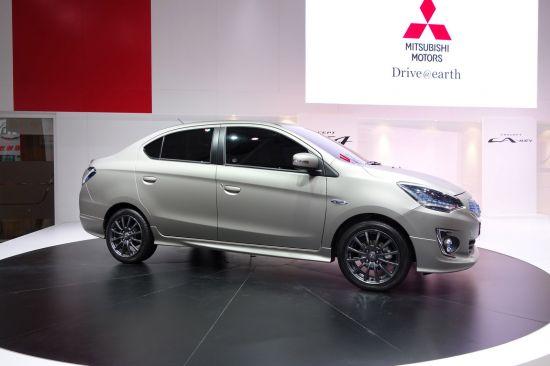 Mitsubishi GS4 Concept Shanghai
