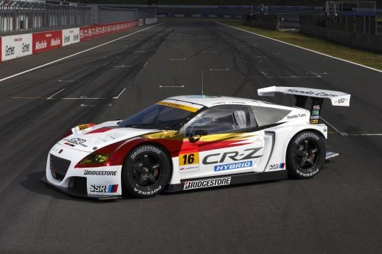 MUGEN Honda CR-Z GT racing car