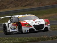 MUGEN Honda CR-Z GT racing car, 8 of 14
