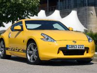 Nissan 370Z Yellow, 5 of 5