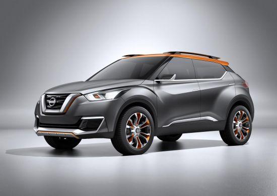 Nissan Kicks Concept
