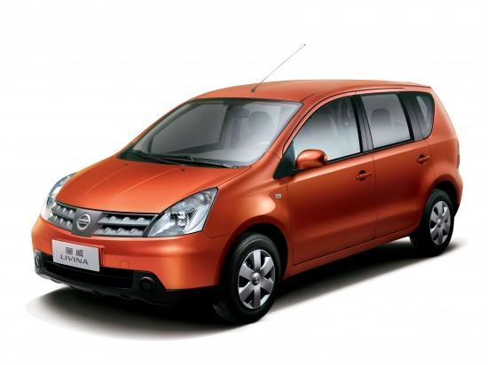Nissan Livina and Grand Livina