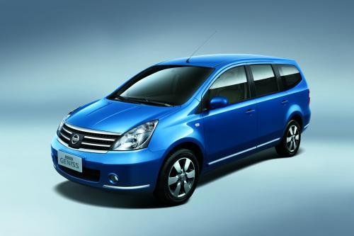 Nissan Объявляет Производства Livina, Grand Livina В Бразилии