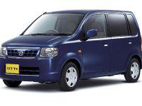 Nissan Otti Minicar, 4 of 5