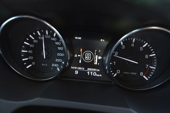 Range Rover Evoque ZF 9HP