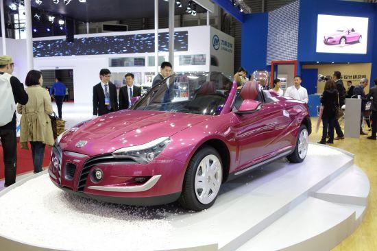 Tongji Auto Shanghai