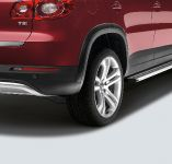 Volkswagen Tiguan underride guard set, 6 of 6