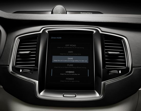 Volvo-developed Twin Engine technology